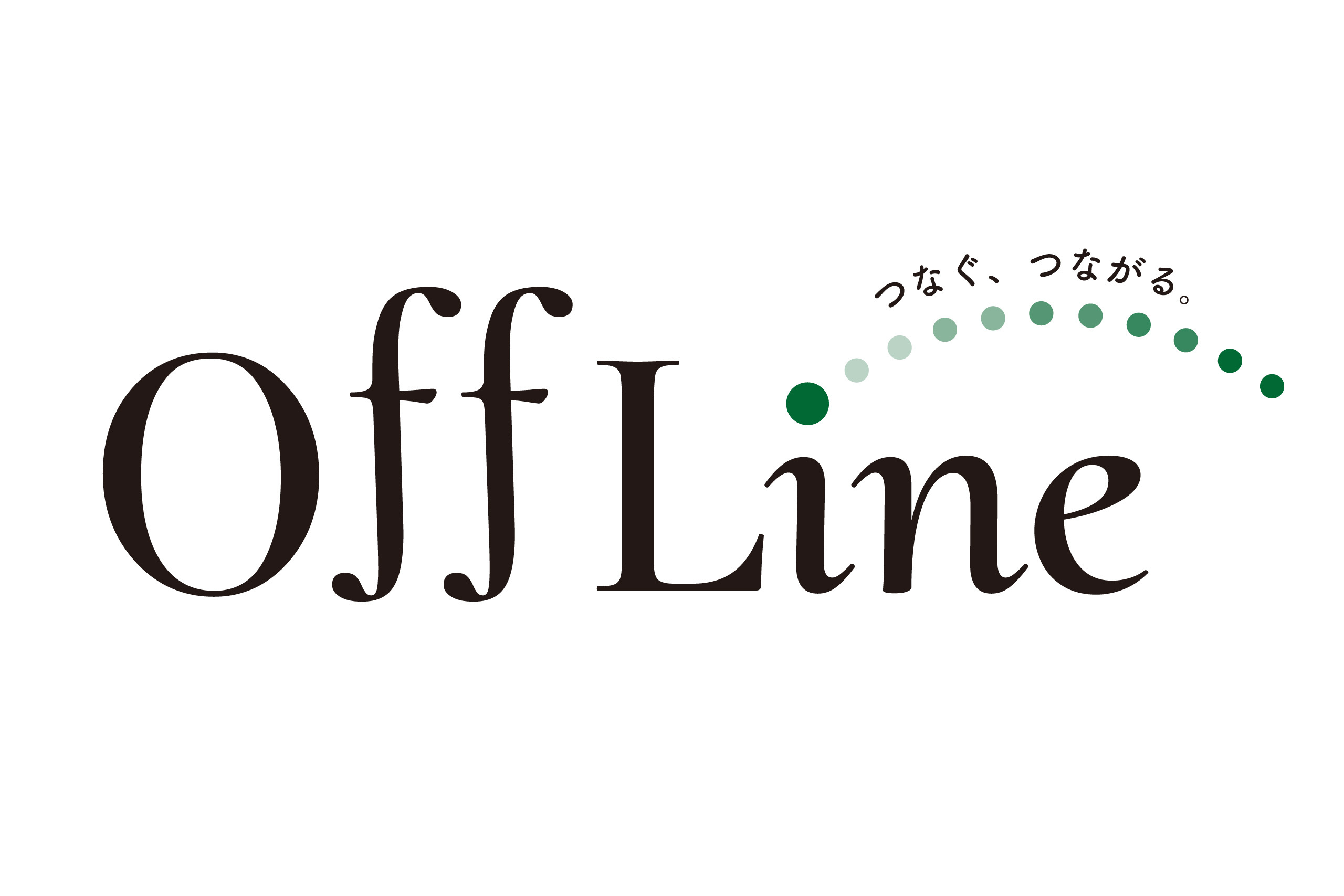 広報誌OffLine【Vol.2】のサムネイル画像